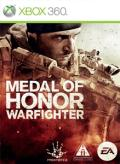 Medal of Honor: Warfighter - Heavy Gunner Shortcut Pack Xbox 360 Front Cover