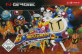 Bomberman N-Gage Front Cover