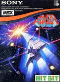 Juno First MSX Front Cover