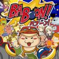 Baboon! PS Vita Front Cover