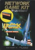 Super Laydock: Mission Striker MSX Front Cover