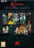 Revolution: 25th Anniversary Collection Windows Front Cover