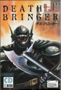 Death Bringer Sharp X68000 Front Cover