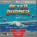 After Burner Sharp X68000 Front Cover