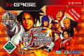 The King of Fighters: Extreme N-Gage Front Cover