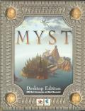 Myst: Desktop Edition Windows Front Cover