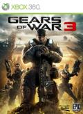 Gears of War 3: Crimson Omen Lancer Skin Xbox 360 Front Cover