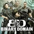 Binary Domain: Multiplayer Map Pack PlayStation 3 Front Cover
