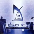 Deus Ex: Game of the Year Edition Windows Front Cover
