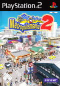 Metropolismania 2 PlayStation 2 Front Cover