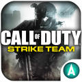 Call of Duty: Strike Team iPad Front Cover