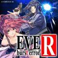 EVE Burst Error R PS Vita Front Cover