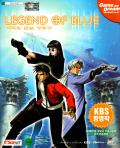Legend of Blue Windows Front Cover