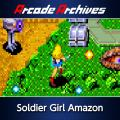 Soldier Girl Amazon  PlayStation 4 Front Cover