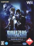Biohazard: The Darkside Chronicles (Collector's Package) Wii Front Cover