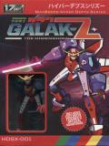 Galak-Z: The Dimensional - Limited Edition Linux Front Cover