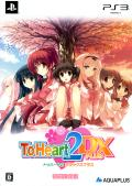 To Heart 2 DX Plus (Shokai Genteiban) PlayStation 3 Front Cover