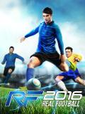 Real Football 2016 J2ME Front Cover