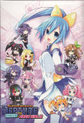 Superdimension Neptune VS Sega Hard Girls (Limited Edition) PS Vita Front Cover