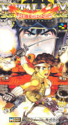 Metal Max Returns SNES Front Cover