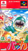Hungry Dinosaurs SNES Front Cover