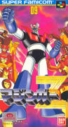 Mazinger Z SNES Front Cover