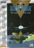 Heir of Zendor: The Legend and The Land SEGA Saturn Front Cover
