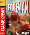 Foreman for Real Game Gear Front Cover