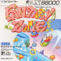 Fantasy Zone Sharp X68000 Front Cover