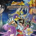 Saint Seiya: Soldiers' Soul PlayStation 3 Front Cover