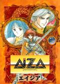 AIZA: New Generation PC-98 Front Cover