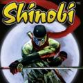 Shinobi PlayStation 3 Front Cover