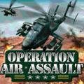AH-64 Apache Air Assault PlayStation 3 Front Cover