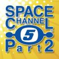Space Channel 5: Part 2 PlayStation 3 Front Cover