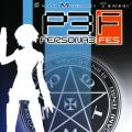 Shin Megami Tensei: Persona 3 FES PlayStation 3 Front Cover