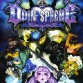 Odin Sphere PlayStation 3 Front Cover