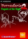 Porradaria 2: Pagode of the Night Windows Front Cover