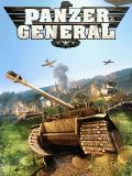 Panzer General J2ME Front Cover