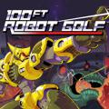 100ft Robot Golf PlayStation 4 Front Cover