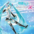 Hatsune Miku: Project DIVA X PlayStation 4 Front Cover