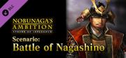 Nobunaga's Ambition: Sphere of Influence - Scenario: Battle of Nagashino Windows Front Cover