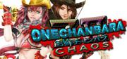 Onechanbara Z II: Chaos Windows Front Cover