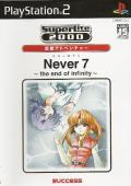 Never7: The End of Infinity PlayStation 2 Front Cover