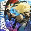 Gravity Rush 2 PlayStation 4 Front Cover