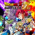 Dragon Ball Z: Battle of Z PS Vita Front Cover