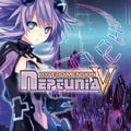 Hyperdimension Neptunia Victory PlayStation 3 Front Cover