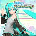 Hatsune Miku: Project DIVA - Future Tone PlayStation 4 Front Cover