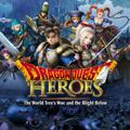 Dragon Quest Heroes: The World Tree's Woe and the Blight Below PlayStation 4 Front Cover