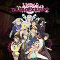 Tales of Xillia 2 PlayStation 3 Front Cover