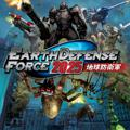Earth Defense Force 2025 PlayStation 3 Front Cover